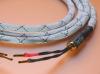 "Lautsprecherkabel ""REFERENCE"" -- Single Wiring"